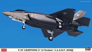 F-35 ライトニング II (A型) `航空自衛隊 第301飛行隊` (プラモデル)