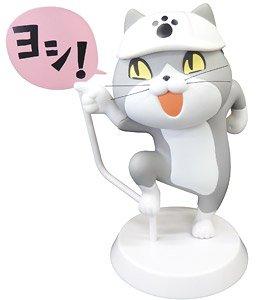 仕事猫ソフビフィギュア(1) 「ヨシ!」 (フィギュア)