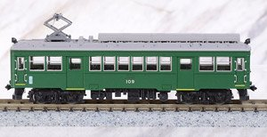 The Railway Collection Hakone Tozan Railway Type MOHA2 `Thank You #109` (Model Train)