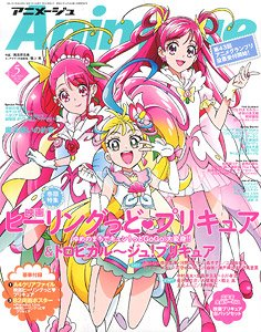 Animage 2021 May Vol.515 w/Bonus Item (Hobby Magazine)
