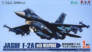 航空自衛隊 F-2A ウェポン付きセット (プラモデル)