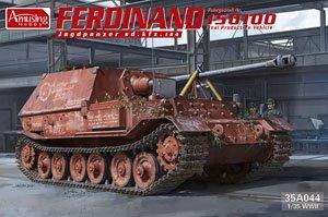 ドイツ 重駆逐戦車 フェルディナント 150100号 最終生産車両 (プラモデル)