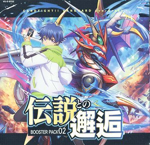 VG-D-BT02 Cardfight!! Vanguard: Over Dress Booster Pack Vol.2 Encounter with the Legend (Trading Cards)