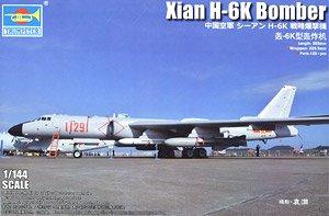中国空軍 シーアン H-6K 戦略爆撃機 (プラモデル)