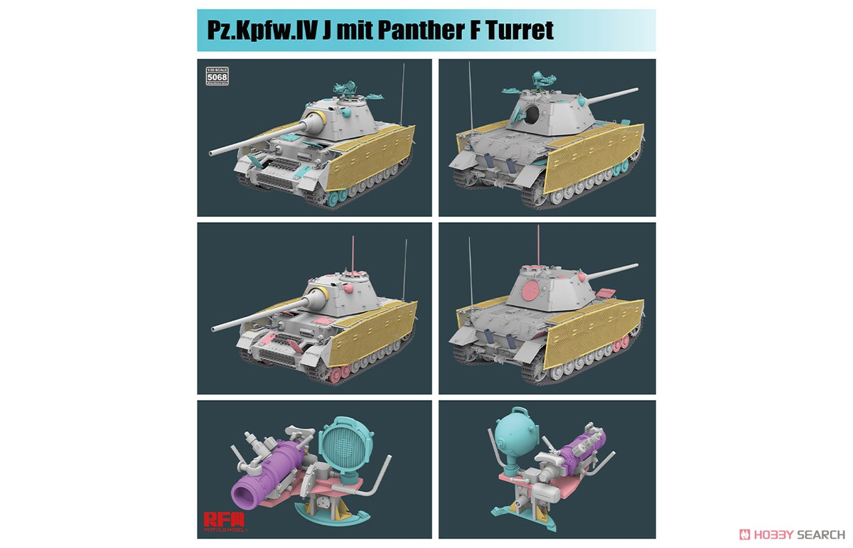 [Close] Pz.Kpfw.IV J mit Panther F Turret (Plastic model) Other picture2
