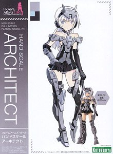 Frame Arms Girl Hand Scale Architect (Plastic model)