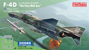 USAF F-4D `First MiG Ace ` (First Limited Special Edition) (Plastic model)