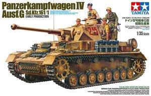 ドイツIV号戦車G型 初期生産車 (プラモデル)