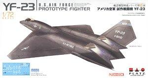アメリカ空軍 試作戦闘機 YF-23 (プラモデル)