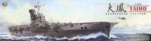 日本海軍 航空母艦 大鳳 マリアナ沖海戦 (通常版) (プラモデル)