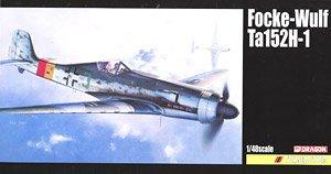 WW.II ドイツ空軍 フォッケウルフ Ta152H-1 (プラモデル)