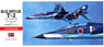 Blue Impulse T-2 (Plastic model)