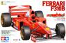フェラーリ F310B (プラモデル)