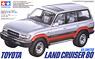 Toyota Land Cruiser 80 VX Limited (Model Car)