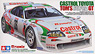 Castrol Toyota Tom`s Supra GT (Model Car)