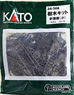 Tree Kit Conifer (Small) (42pcs.) (Model Train)