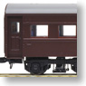 (HO) SUHA43 (Brown) (Model Train)