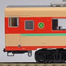 (HO) KIRO28 (Model Train)