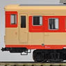 (HO) KIHA28 (Model Train)