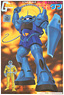 MS-07 Gouf (Gundam Model Kits)