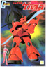 MS-14S Char`s Gelgoog (Gundam Model Kits)