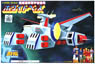White Base (1/2400) (Gundam Model Kits)