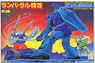 Ramba Ral Suicide Attack (1/250) (Gundam Model Kits)