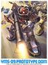 YMS-09 プロトタイプドム (ガンプラ)