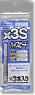 Instant Adhesive x 3S High Speed (Hobby Tool)