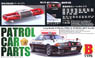 Patrol Car Parts B Type(Model Car)
