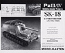 Crawler Track for Panzer III/IV Middle Type A (Plastic model)