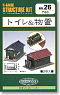 Public Bathroom and Barn (Unassembled Kit) (Model Train)
