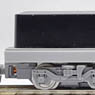 [ 5609-1 ] Power Unit Type TS807 (Gray) (18m Class) (Old Name: Tokyu TS for Keio) (Model Train)