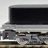 [ 5517 ] Power Unit Type FS369 (Gray) (20m Class) (Old Name: Hankyu Minden) (Model Train)