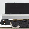 [ 5609 ] Power Unit Type TS807 (Black) (18m Class) (Old Name: Tokyu TS) (Model Train)