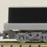 [ 5611 ] Power Unit Type TH Style (Gray) (18m Class) (Model Train)