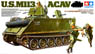 U.S.M113 ACAV Battle Wagon (Plastic model)