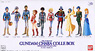 Gundam Chara Colle Box (Gundam Model Kits)