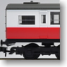 Express Passenger Car  Red (Add-on for Henry the Locomotive) (Model Train)