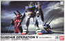 Gundam Operation V Set (HGUC) (Gundam Model Kits)