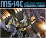 MS-14C Gelgoog Cannon (Gundam Model Kits)