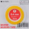 Micron Masking Tape (0.4mm) (Hobby Tool)