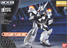Ingram 2 Illumination Kit (MG) (Plastic model)