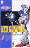 RX-99 Neo Gundam (1/100) (Gundam Model Kits)