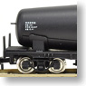 Taki35000 Old Nippon Oil (Old Logo Mark) (2-Car Set) (Model Train)