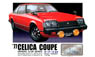 `77 Toyota Celica 2000GT Coupe (Model Car)