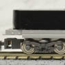 [ 5525 ] Power Unit Type SS143 (Gray) (20m Class) (Model Train)
