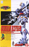 Gundam RXF91 Custom (RXF-91A Silhouette Gundam Advanced) (1/100) (Gundam Model Kits)