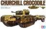 イギリス チャーチル クロコダイル 戦車 (プラモデル)