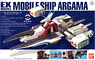 Ahgama (EX) (Gundam Model Kits)